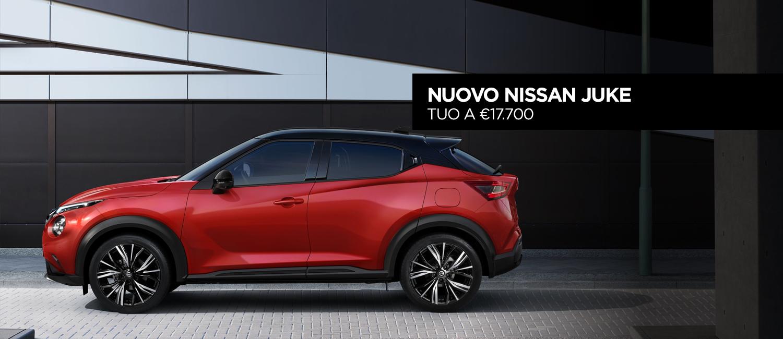 Nuovo Nissan Juke